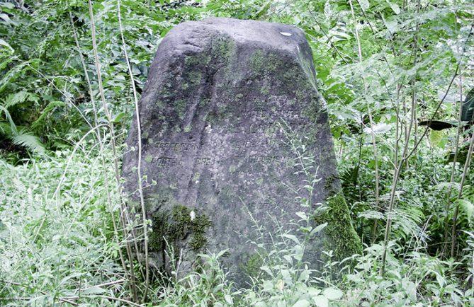 Route Launay et pierre commémorative - Ahonu