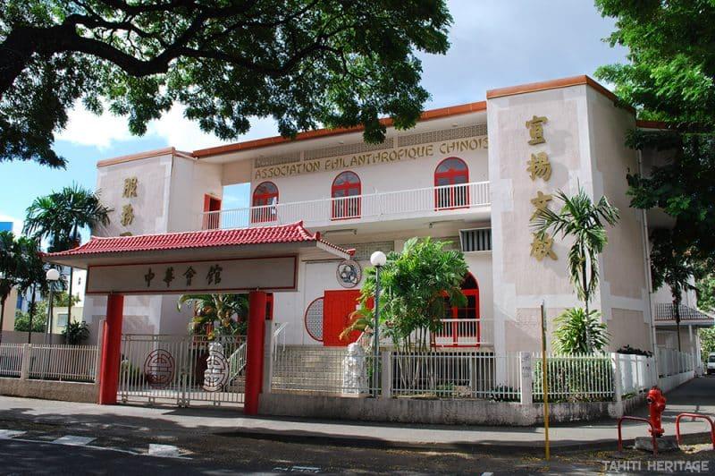 Ecole philanthropique chinoise de Papeete © Tahiti Heritage