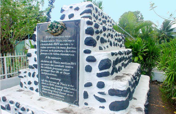 Stèle de Tavararo, Faa'a, Tahiti. © Tahiti Heritage