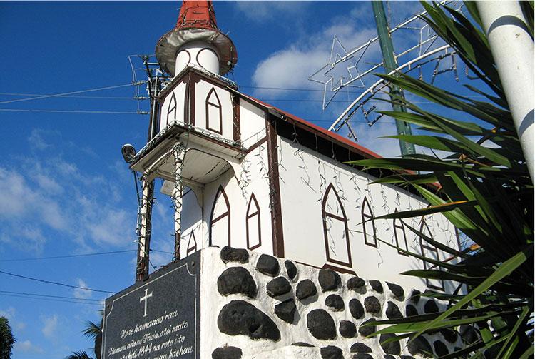Stèle de Tavararo en 2007, Faa'a, Tahiti. © Tahiti Heritage