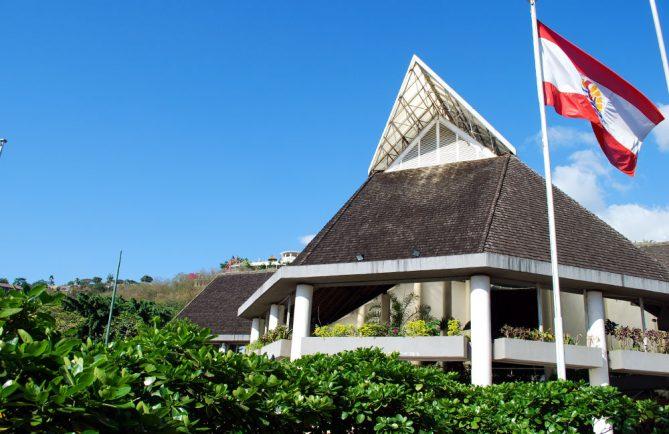 Mairie de Punaauia à Tahiti. Architecte Tricard