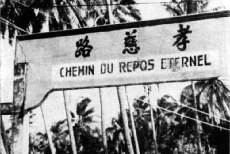 Chemin du repos éternel, cimetière chinois d'Arue à Tahiti