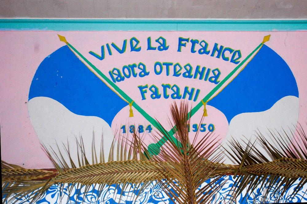 Fresque de la Mairie de Kauehi - Tuamotu - Polynésie française © Tahiti Heritage
