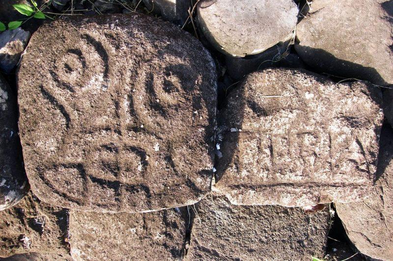 Pétroglyphes de Hanaiapa, à Hiva Oa. Photo Heidy Baumgartner Lesage